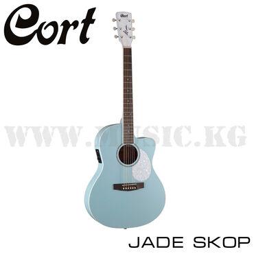 Музыкальные инструменты - Бишкек: Электроакустическая гитара Cort Jade SKOPРадикально новый взгляд на