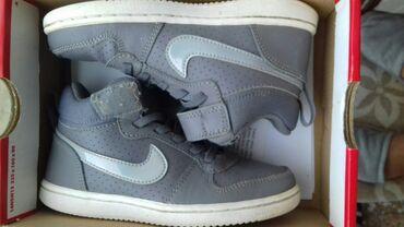 Nike decije patike 28,5