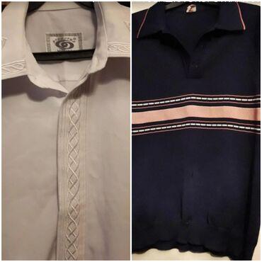 Рубашка белая разм 54-56. длина рукава-63Длина спинки -81. Цена--100