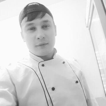 работа в европе без опыта в Кыргызстан: Ищу работу поваром мясного цеха шашлычником или пицциристом или горяч