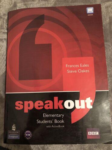 pocket book - Azərbaycan: Speakout elementary book, az islenmis yaxsi veziyyetde