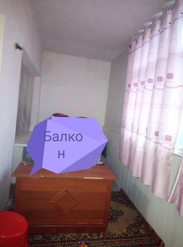 Недвижимость - Майлуу-Суу: 2 комнаты, 53 кв. м