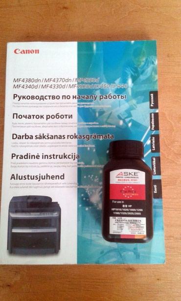 С доставкой по городу бесплатно минимум 10 шт. FX 10. 140гр. в Бишкек