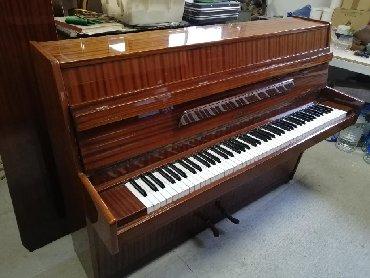 пианино-чайка в Кыргызстан: Пианино HUPFELD (Германия) model CARMEN-2 педали-Настроено на 440 гц