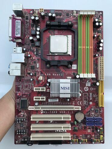 Материн плата - MSI Процессор - AMD ATHLON Кулер и т.д полный набор