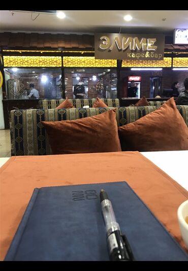 bdm club платья в Кыргызстан: Очень срочно !!!Продаётся готовый, действующий ресторанный бизнес.Кафе