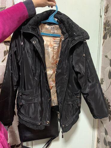 Куртка, носили мало