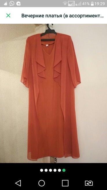распродажа!!!! 350с новое платье 2й ка,сзади небольшой разрез. очень у в Бишкек
