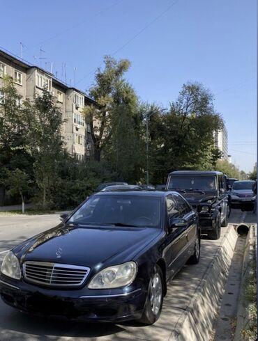 Брусчатка фото цена - Кыргызстан: Mercedes-Benz 220 5 л. 2000