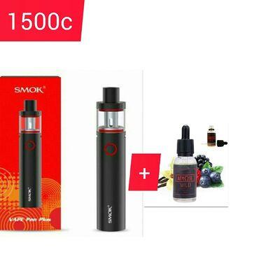 Электронные сигареты,Вейп,Мини кальян SMOK VAPE PEN PLUS+В подарок