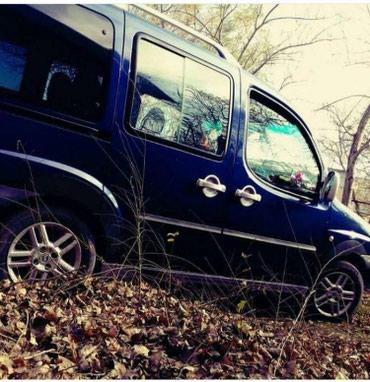 Fiat Azərbaycanda: Fiat Doblo 1.9 l. 2003 | 225000 km