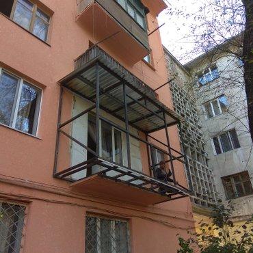 Расширение балконов по 50-см. по бокам и 50-см. вперёд. Каркас труба к в Бишкек