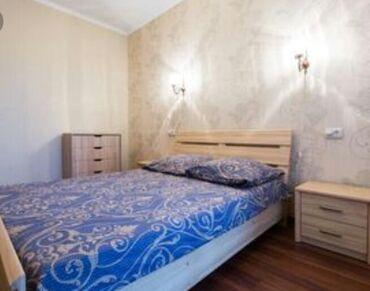 Проститутки города бишкек - Кыргызстан: ❤Гостиница. Квартира.❤ Посуточно. ЦЕНТР города Бишкек Ибраимова