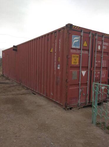 Продаю БАНЮ из контейнера все вопросы по телефону
