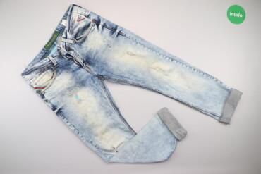 Мужская одежда - Украина: Чоловічі джинси з фабричними дірочками та потертостями Dsquared, p. M/