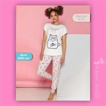 Пижамы фирмы севимПро-во Турция фирма Севим.Ткань дышащая и очень
