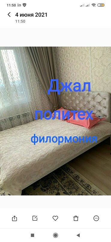 шлифовальная машина для пола аренда в Кыргызстан: 1 комната, Душевая кабина, Постельное белье, Кондиционер, Можно с животными