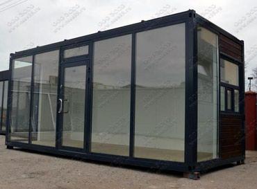 Срочно! продается контейнер-готовый в Бишкек