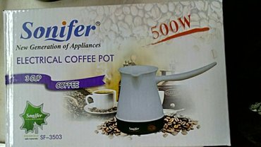 Coffe cups heather , kuvalo za kafu 500 w , zapremina 250 ml , novo u - Belgrade