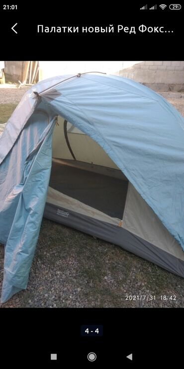 палатки бишкек in Кыргызстан | ПАЛАТКИ: Срочно продается Палатка, РедФокс 2,комфорт, фирменный новый))) для