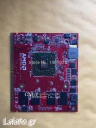 Καινουρια for dell one 2305 2310 2205 graphics card σε Edessa