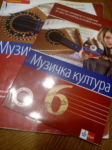 Udzbenik - muzicka kultura za 6. razred osnovne skole, knjiga - Novi Pazar