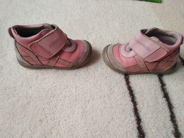 Dečije Cipele i Čizme | Pancevo: Preslatka obuca za devojcice brojevi 23 pitajte sta vas interesuje sve