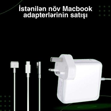 Macbook pro 17 inch fiyat - Azərbaycan: Apple Macbook Adapterləri. Apple Macbook 45W Magsafe 2Apple Macbook