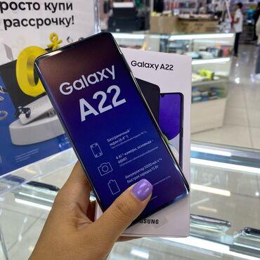 самсунг а 50 цена in Кыргызстан | SAMSUNG: Samsung Galaxy A22 | 128 ГБ | Черный | Гарантия, Кредит, Сенсорный