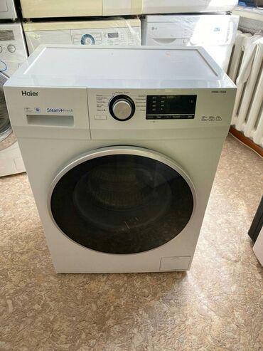 Куплю не рабочие стиралки автомат холодильники а также ремонт холод