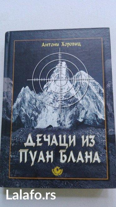 Knjiga za tinejdzere - Belgrade
