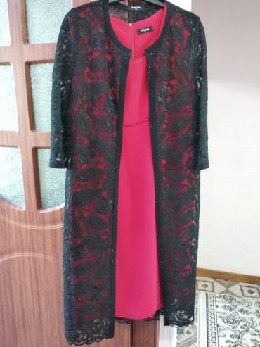 летнее платье трапеция в Кыргызстан: Двойка платье с накидкой. Турция