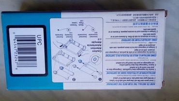 Sumqayıt şəhərində Fax lentasi