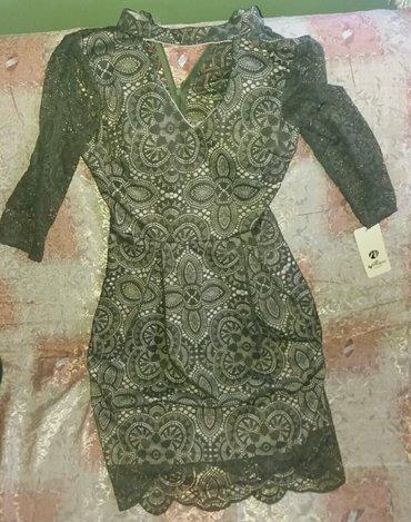 Prelepa čipkana haljina sa postavom, idealna za novogodišnju noć. - Beograd