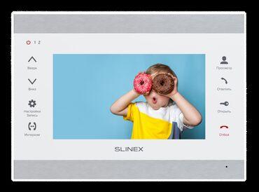 Təhlükəsizlik sistemləri | Domofonlar, Müşahidə kameraları
