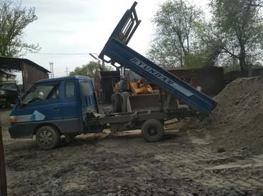Доставка песок в рассыпную щебень отсев в Бишкек