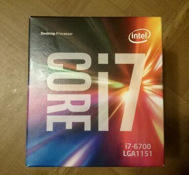 Продаю ПК i7 6700В отличном состоянииSsd 120HDD 500гбБлок питание