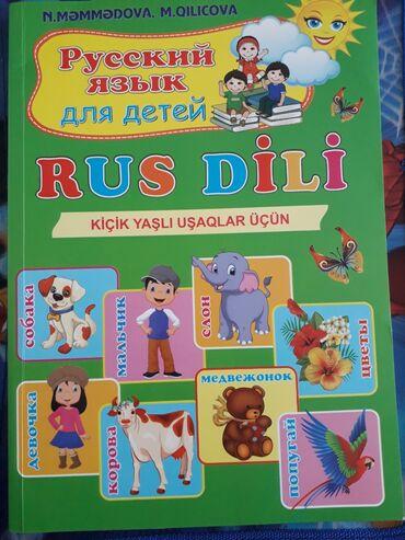 - Azərbaycan: Rus dili kicik yasli usaqlar ucun