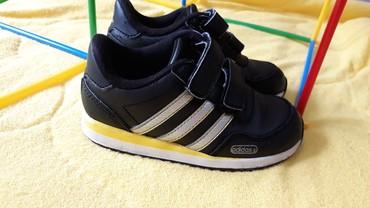 Original Adidas kozne patike za decaka, maksimalno ocuvane! Broj 25 - Valjevo