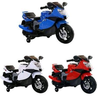 Elektro motori - Srbija: Motori za decu   8400 din