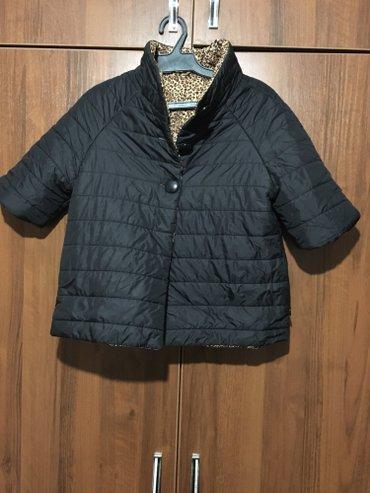 Женская одежда в Беловодское: Куртка деми, рукава 3/4. Цвет черный, внутри леопардовый. На трех