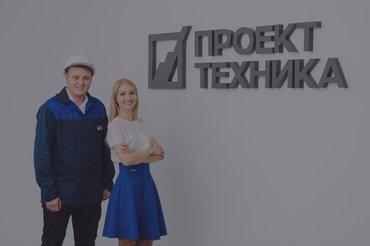 Требуется гид в компанию «Ainisa» в Бишкек