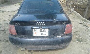 Audi в Кыргызстан: Audi A4 1.8 л. 1997 | 200000 км