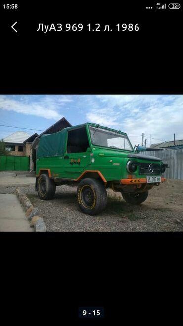ЛуАЗ 969 1.2 л. 1986   100000 км