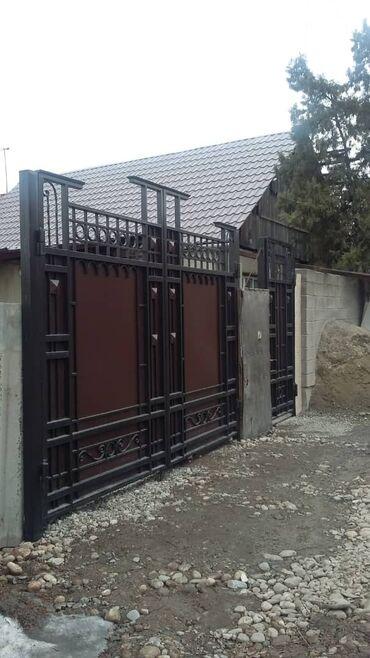 строительство в Кыргызстан: Продам Дом 80 кв. м, 4 комнаты