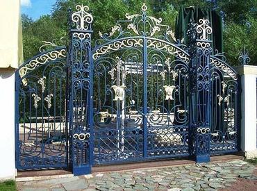 Ворота Ферма решетка тапчаны ограда и в Бишкек