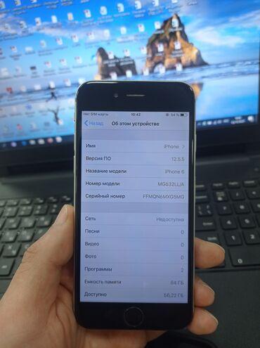 редми нот 5 про цена в бишкеке in Кыргызстан | ДРУГИЕ МОБИЛЬНЫЕ ТЕЛЕФОНЫ: IPhone 6 | 64 ГБ | Серый (Space Gray) Б/У