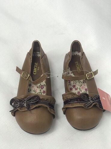 Туфельки для принцесс  Circle размер: 16 « EuroShop » Одежда и обувь д