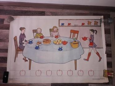Продаю плакаты ссср !Состояние хорошее. цена за штуку. 12 штук. в Бишкек