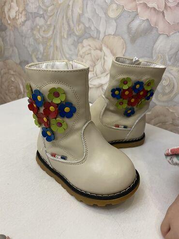 Продаю зимние ботинки  Утеплённые мехом  Гномик  Размер 21  Новые!  Те
